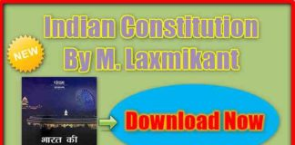 Ebook download free indian constitution hindi in