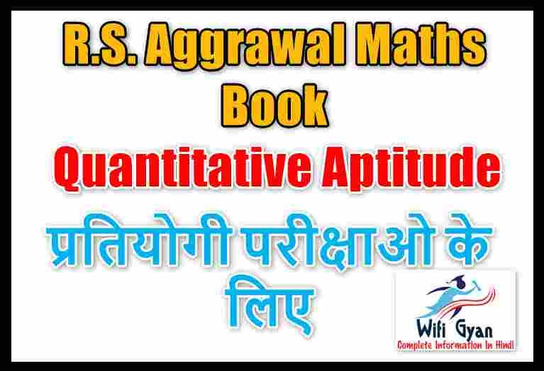 rs agarwal aptitude book