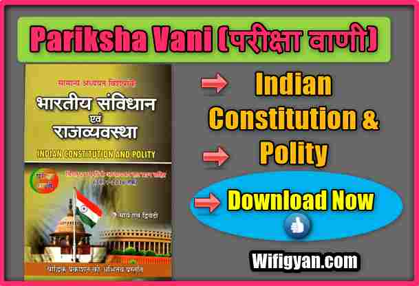 Pariksha Vani Indian Constitution and Polity PDF Download in Hindi