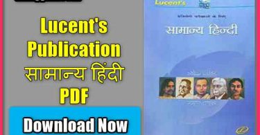 General Hindi by Lucent's Publication PDF Download