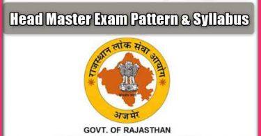 Rajasthan RPSC Head Master Exam Pattern and Syllabus