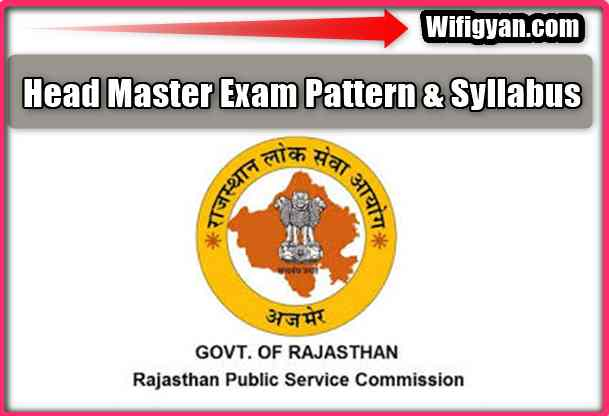 Rajasthan RPSC Head Master Exam Pattern and Syllabus