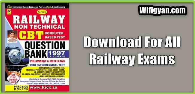 Railway Non Technical kiran CBT ebook download