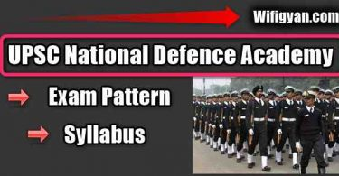 NDA Exam Pattern, Selection Process and Syllabus in Hindi