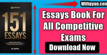 Arihant 151 Essays eBook By SC Gupta Free Download