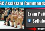 UPSC CAPF Assistant Commandant Exam Pattern and Syllabus-2018