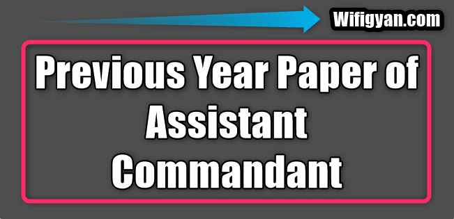 UPSC CAPF Previous Year Paper For Assistant Commandant Pdf Download
