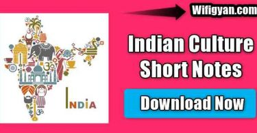 Indian Culture Short Notes For CAPF Exam Free PDF Download