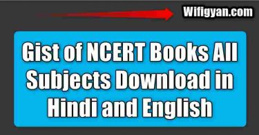 Gist of NCERT Books All Subjects Download in Hindi and English