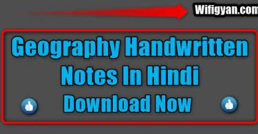 Geography Handwritten Notes PDF Download In Hindi