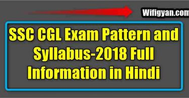 SSC CGL Exam Pattern and Syllabus-2018 Full Information in Hindi