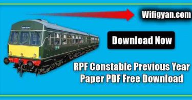 RPF Constable Previous Year Paper PDF Free Download