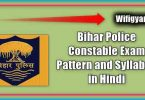 Bihar Constable Exam Pattern and Syllabus in Hindi