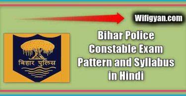 Bihar Constable Exam Pattern and Syllabus in Hindi
