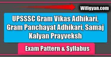 UPSSSC Gram Vikas Adhikari And Others Exam Pattern and Syllabus