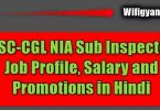 SSC-CGL NIA Sub Inspector Job Profile, Salary and Promotions in Hindi