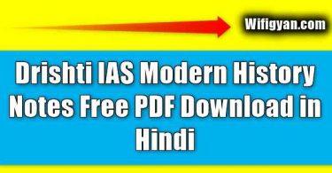 Drishti IAS Modern History Notes Free PDF Download in Hindi