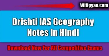 Drishti IAS Geography Notes Free PDF Download in Hindi