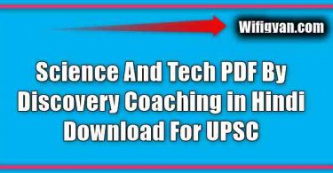 Science And Tech PDF By Discovery Coaching in Hindi Download
