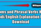 Idioms and Phrasal Verbs With Hindi/English Explanation PDF Download