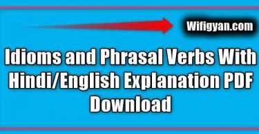 Idioms and Phrasal Verbs With Hindi/English Explanation PDF Download