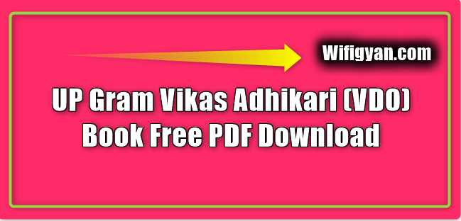 UP Gram Vikas Adhikari (VDO) Book Free PDF Download