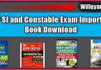RPF SI and Constable Exam Important Book Download