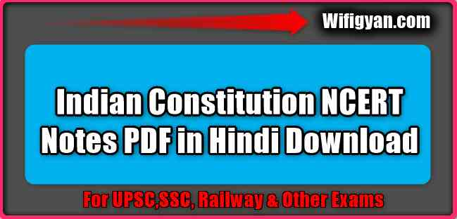 Indian Constitution NCERT Notes PDF in Hindi Download