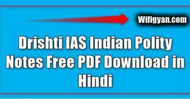 Drishti IAS Indian Polity Notes Free PDF Download in Hindi