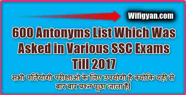 600 Antonyms List Which Was Asked in Various SSC Exams Till 2017