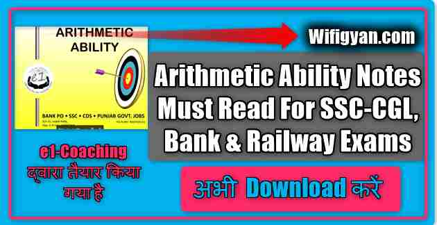Arithmetic Ability Notes e1 Coaching Center PDF Download