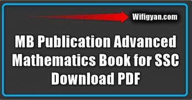 MB Publication Advanced Mathematics Book for SSC Download PDF