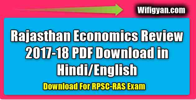 Rajasthan Economics Review 2017-18 PDF Download in Hindi/English