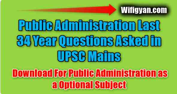 Public Administration Last 34 Year Questions in UPSC Mains Download