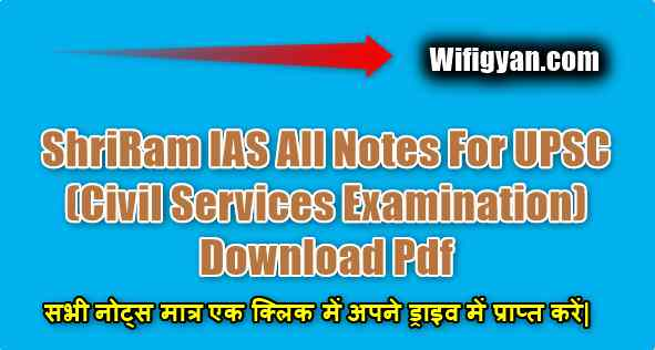 ShriRam IAS All Notes For UPSC (Civil Services Examination) Download Pdf