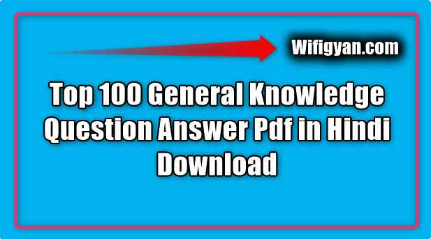 Top 100 General Knowledge Question Answer Pdf in Hindi Download