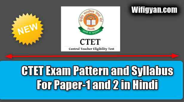 CTET Exam Pattern and Syllabus 2018