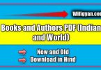 Books and Authors PDF (Indian and World)