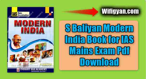 S Baliyan Modern India Book for IAS Mains Exam