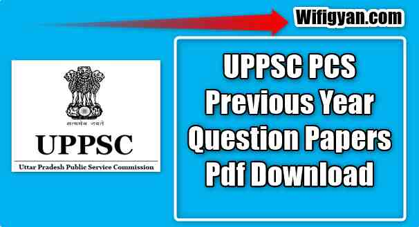 UPPSC PCS Previous Year Question Papers
