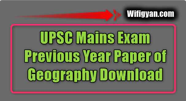 UPSC Mains Exam Previous Year Paper of Geography Download