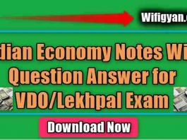 Indian Economy Notes With Question Answer for VDO/Lekhpal ExamIndian Economy Notes With Question Answer for VDO/Lekhpal Exam