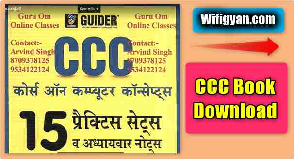 Guider Publication CCC Book in Hindi