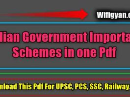 Indian Government Important Schemes