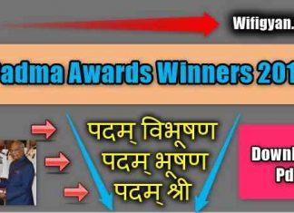 Padma Awards Winners 2018