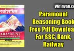 Paramount Reasoning Book Free Pdf Download For SSC, Bank, Railway