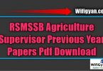 RSMSSB Agriculture Supervisor Previous Year Papers