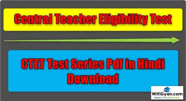 CTET Test Series Pdf in Hindi Download