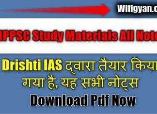 MPPSC Study Materials All Notes