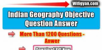 Indian Geography Objective Questions Pdf In Hindi Archives Wifi Gyan